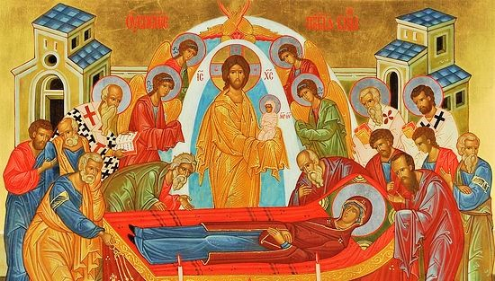 Славим Успение Пресвятой Богородицы