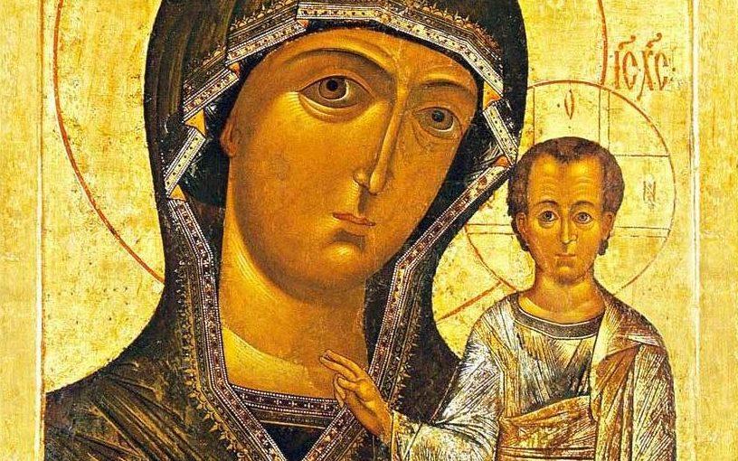 Матушка Казанская